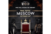 БОЛЬШОЙ ФИНАЛ ЕВРОПЕЙСКОЙ ЛИГИ KINGS OF WOD !